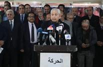 """الحركة المدنية بمصر تدعو للتصويت بـ""""لا"""" على تعديل الدستور"""
