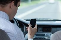 4 طرق تساعد بتحسين إشارة هاتفك عند فقد الاتصال بالشبكة