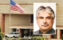 محكمة تركية تمدد حبس موظف بالقنصلية الأمريكية بإسطنبول