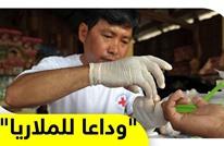 اكتشاف دواء يجعل الدم قاتلا للبعوض للقضاء على مرض الملاريا