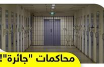 إطلاق سراح ناشطات سعوديات بعد شهور من التعذيب والتحرش الجنسي