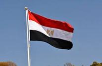 مائة عام على الثورة المصرية 1919 ... ملهمة في سياق