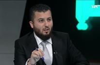 قيادي معارض: محاولات لحصرنا بين تقسيم سوريا أو الأسد