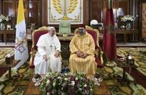 """ملك المغرب والبابا يوقعان """"نداء القدس"""" لضمان هويتها المقدسة"""