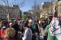 مدن فرنسية تشهد مظاهرات دعما للفلسطينيين بيوم الأرض