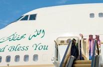 الملك سلمان يغادر تونس قبل انتهاء الجلسة الافتتاحية للقمة