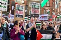 مسيرات في لندن وأمستردام وبرلين دعما للفلسطينيين