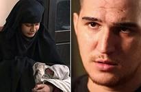 """محكمة بريطانية ترفض عودة """"عروس داعش"""" من سوريا"""