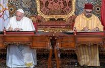 ملك المغرب استقبل بابا الفاتيكان بأربع لغات (شاهد)