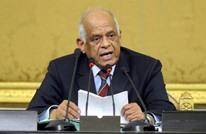 """البرلمان المصري: البرلمان الأوروبي مطية لتنظيمات """"إرهابية"""""""