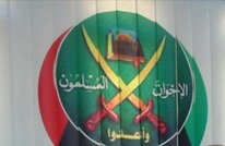 """هكذا علق المكتب العام للإخوان على رحيل """"مبارك"""""""
