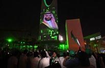 ناشونال إنترست: هذه مخاطر القومية السعودية المتطرفة