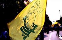 إيران تهاجم ألمانيا بسبب قرارها حظر حزب الله اللبناني