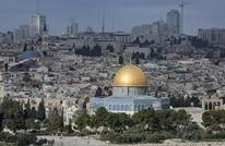 """""""القدس الدولية"""" تدعو لـ""""جمعة كسر المنع"""" بالأقصى"""