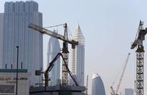دبي تخفض الإنفاق للنصف وتجمد التوظيف بسبب كورونا