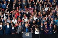 هل قضى فيروس كورونا على المؤتمرات السياسية بأمريكا؟