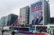 انتخابات بلدية بثوب سياسي.. هكذا ينظر لها الأتراك