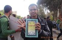"""""""عربي21"""" تلتقي عائلة أبو القاسم أحد الذين جرى إعدامهم بمصر"""
