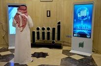 """واشنطن بوست: قرار """"غوغل"""" خطأ ويدعم قمع المرأة السعودية"""