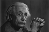 جامعة عبرية تعرض وثائق مثيرة لآينشتاين.. هنا بعض ما ورد فيها