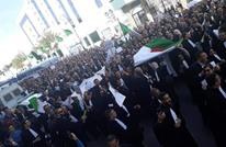المحامون يحتجون ضد ترشح بوتفليقة.. هكذا عبروا عن رفضهم