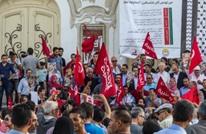 استقالات تهز أركان أكبر تكتل يساري معارض في تونس