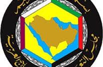حقيقة الخلافات الخليجية وتداعياتها العربية والإسلامية