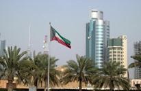 تراجع فائض الميزان التجاري بالكويت 21 مليار دولار في 8 أشهر