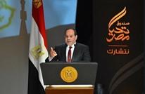 صندوق مصر السيادي.. أملاك الدولة بلا شفافية (إنفوغراف)