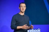 """""""فيسبوك"""" تعتمد استراتيجية جديدة تركز على الخصوصية"""