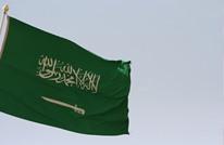 لماذا لا يتم تنكيس علم السعودية عند وفاة أي زعيم؟