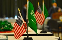 كاتب سعودي: البيت الأبيض يلعب بالنار في علاقته معنا