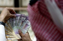 """الرياض توافق على تسوية مع رجل أعمال بارز بقانون """"الإفلاس"""""""