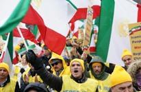"""إيرانيون يتظاهرون بواشنطن مطالبين بـ""""تغيير النظام"""" ببلدهم"""