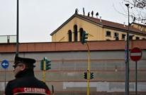 """7  قتلى في شغب داخل سجن إيطالي بسبب """"كورونا"""" (شاهد)"""