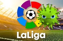 رسميا.. كورونا يحرم جماهير إسبانيا من حضور مباريات الليغا