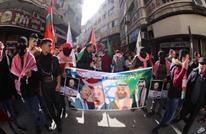 الجبهة الشعبية: محاكمة الرياض لفلسطينيين يدعم مواقف الاحتلال