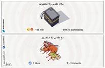 التفاعل مع قضايا المسلمين..