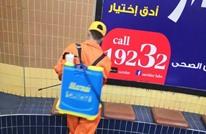 """""""العمل الوطني"""": قلقون من إدارة النظام المصري لأزمة كورونا"""