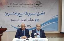 مسؤول أردني سابق يعرض مخاطر صفقة القرن على الأردن