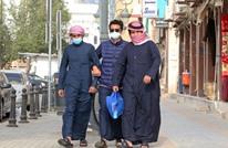 أكثر من 230 إصابة جديدة بكورونا في قطر.. وإجراءات جديدة عربيا