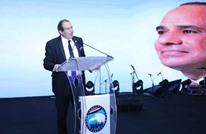 """ماذا وراء ترويج النظام المصري لحزب """"مستقبل وطن""""؟"""