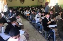 حملة باطل تدعو لإيقاف الدراسة بمصر بدءا من السبت المقبل