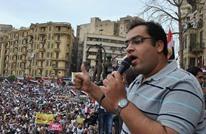 """منظمة تدين إدراج 13 ناشطا سياسيا على قوائم """"الإرهاب"""" بمصر"""