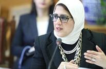 غضب سعودي من تصريحات وزيرة الصحة المصرية حول كورونا
