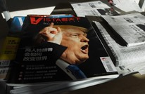 بوليتكو: قلق بشأن تصريحات ترامب حول الهيدروكسي كلوروكين