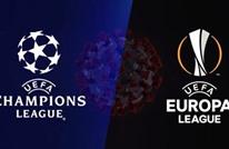 كورونا يُوقف دوري الأبطال والدوري الأوروبي في القارة العجوز
