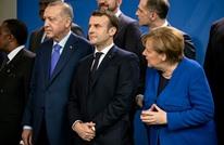 القمة التركية الأوروبية ستعقد عبر دائرة تلفزيونية بسبب كورونا
