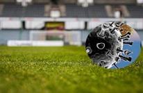 المغرب يوقف بطولات كرة القدم بعد ارتفاع عدد المصابين بكورونا