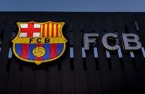تحديد موعد انتخاب رئيس نادي برشلونة